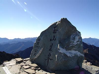 跟台灣人一起長大!玉山默默長高 15年長63cm「上面空氣雲層超稀薄」