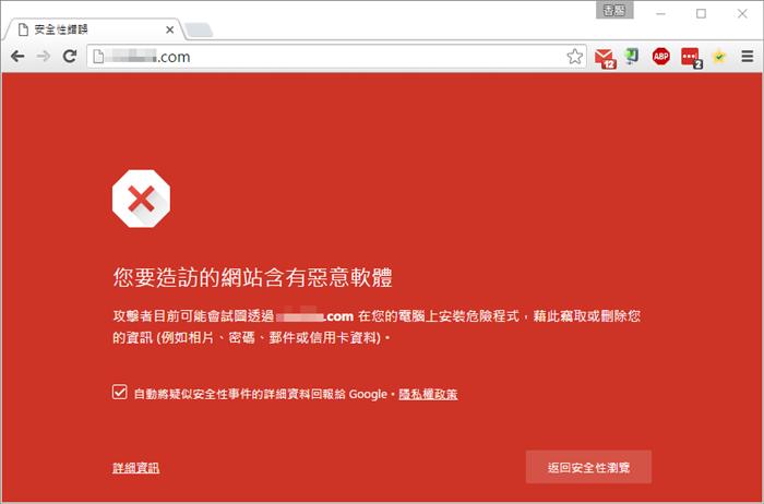 「豆豆先生」爆車禍離世 網瘋傳悼念圖...專家警告:不要打開!