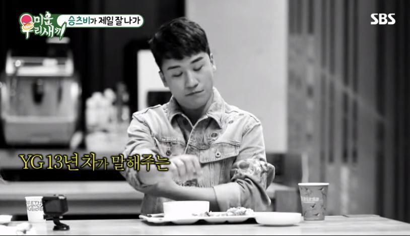影/Bigbang勝利:我就是老司機 傳授師妹滅緋聞大絕讓YG好苦惱