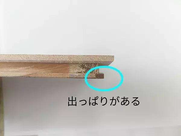 沒蓋子也沒鎖!日本「傳統秘密箱」 72個步驟才能打開