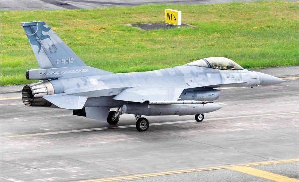 F 16撞山因戰管怕被懲處 要求空中盤旋待命「飛官就此埋葬深山」