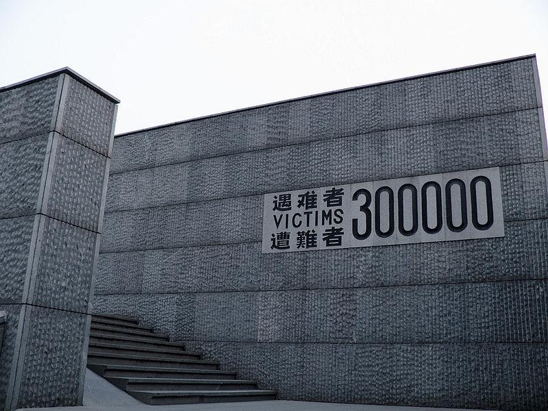 南京大屠殺:超過30萬中國平民無辜亡 日軍損傷「少到跟零頭一樣」