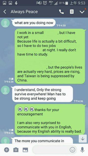 他遇國外詐騙「用真心去感化」 溫馨神展開:奈國閨蜜GET!
