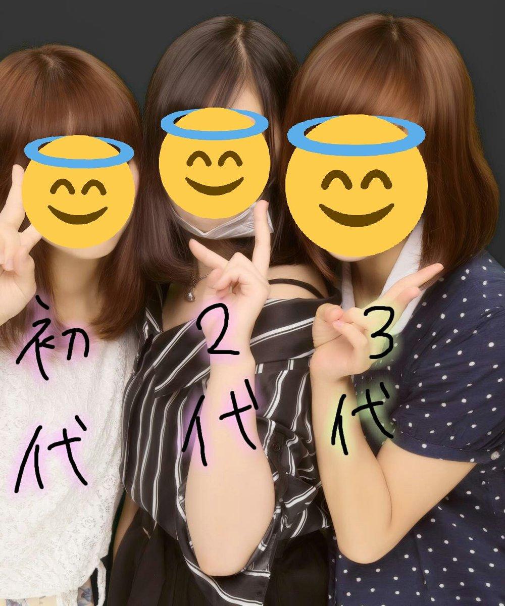 「3代前女友」甩渣男變閨蜜 重回定情地PO文:等待第4代加入!