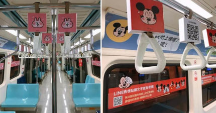 「LINE表情貼列車」出發囉!讓卡娜赫拉、米奇陪你一起搭捷運♡