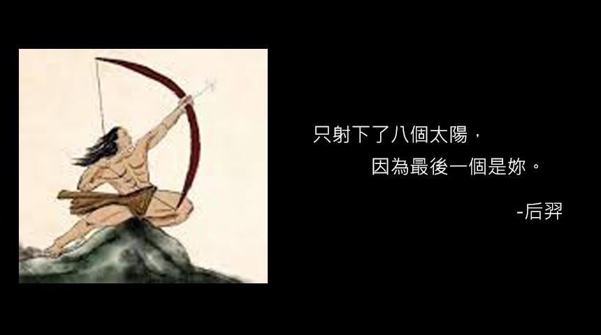 老了一世紀還是比你強...超實用「古人撩妹語錄」 曹操霸氣破表!