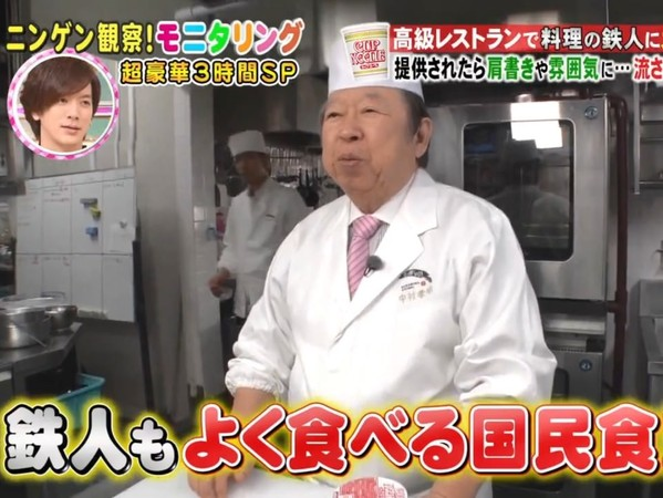 老師傅拿做出「價值800元湯麵」客人喊讚 回廚房揭穿全是泡麵材料啦!