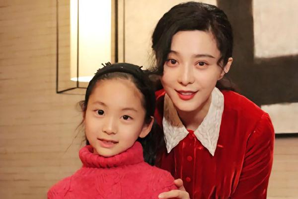 范冰冰7歲堂妹出道啦!擁「超高顏值」還直接演主角:果然是遺傳