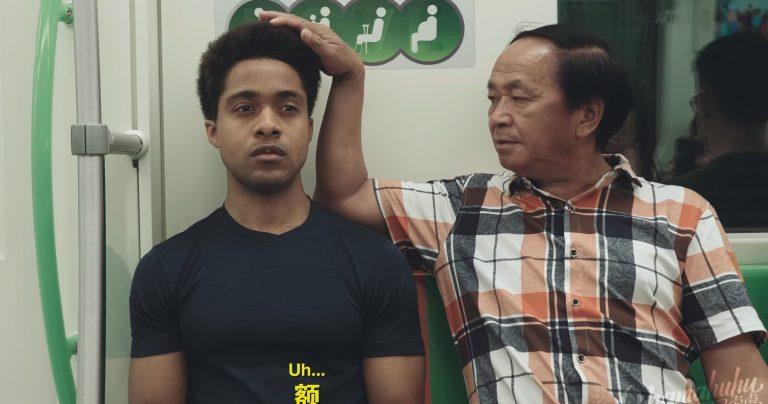 影/亞洲人第1次看到黑人的「內心劇場」 好想摸那個Q頭髮啊