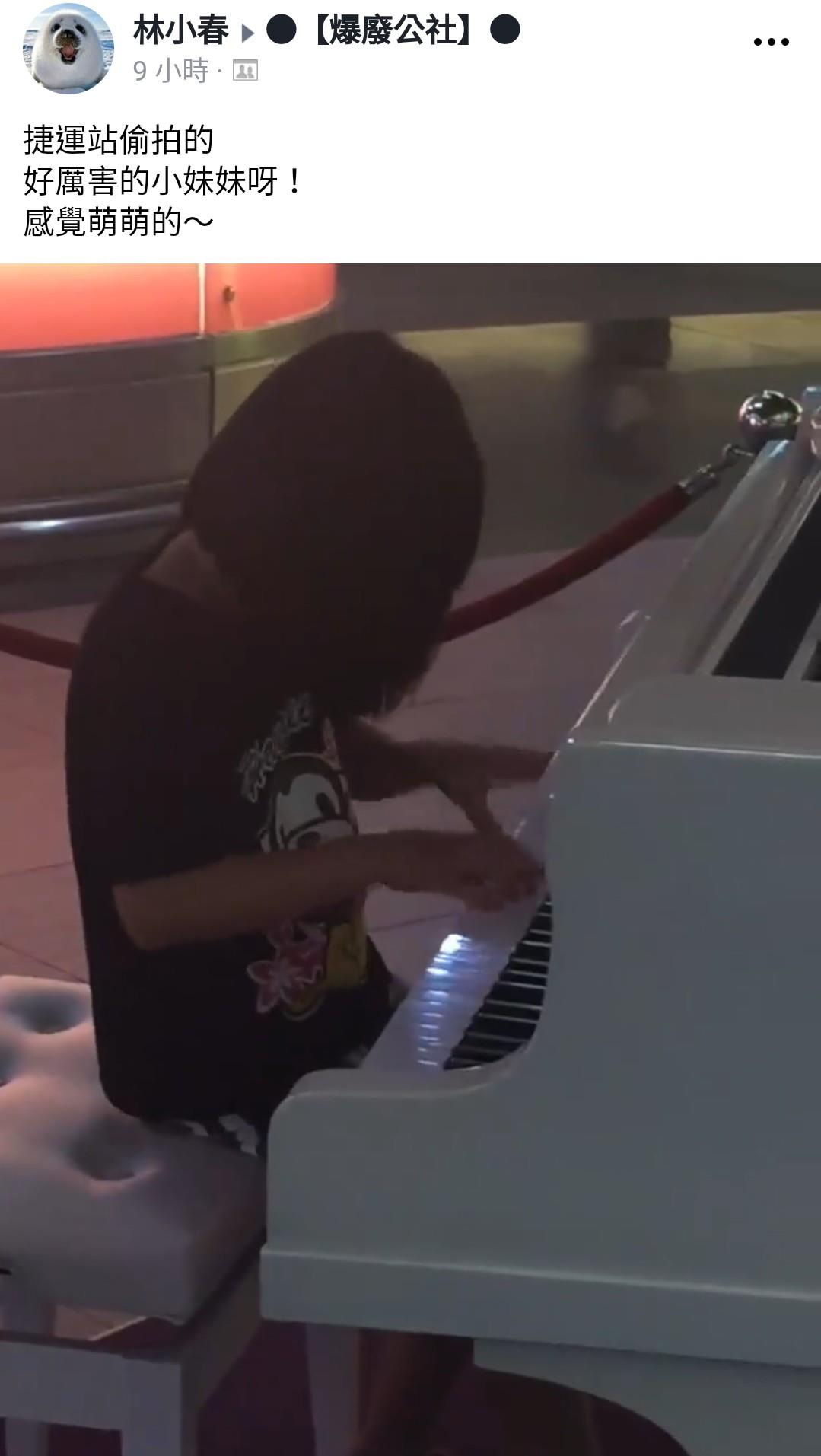 影/以為在國外!短髮小女孩捷運站「展驚人鋼琴手技」 網嘆:根本下個朗朗