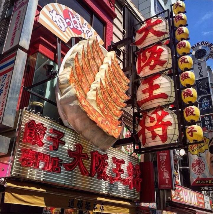 煎餃全新境界!大阪王將推「煎餃熱狗堡」 滿滿碳水化合物光看就飽了