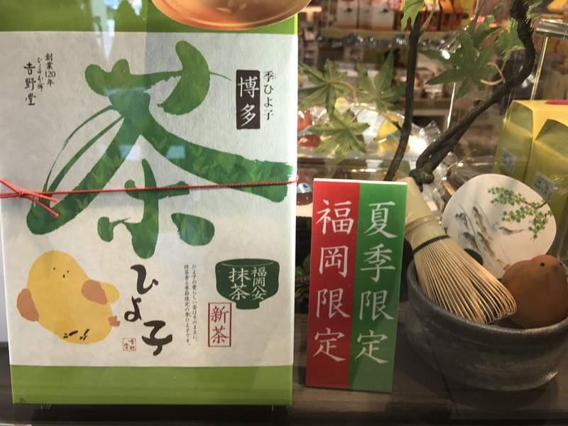 日本伴手禮鬧雙胞!「小雞饅頭」福岡、東京版長超像 到底誰是正版?