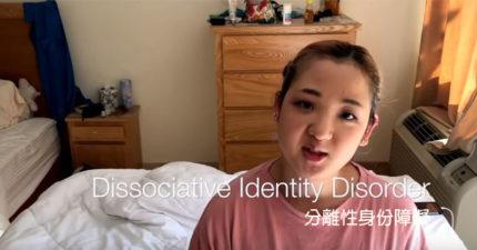 影/19歲正妹介紹多重人格 錄到一半「人格360度劇變」網驚:原來是真的...