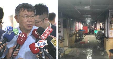 台北醫院大火有隱情?柯文哲大爆:醫院設計應該不燒成大火啊!