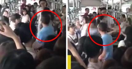 臭不要臉!翹臀妹搭公車遭襲臀怒斥 變態男回嗆:摸妳是看得起妳