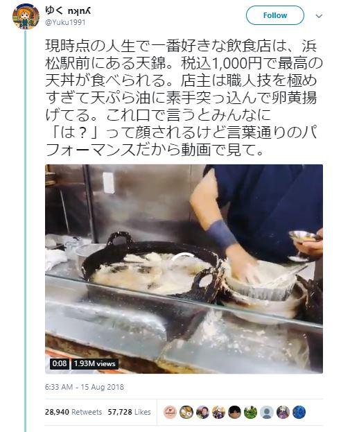 不怕燙!日本職人做天丼 「徒手直接入油鍋」超高溫炸蛋