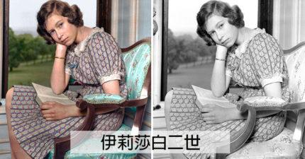 20張「被填上顏色」的歷史經典畫面 英國女王加冕典禮超氣派!