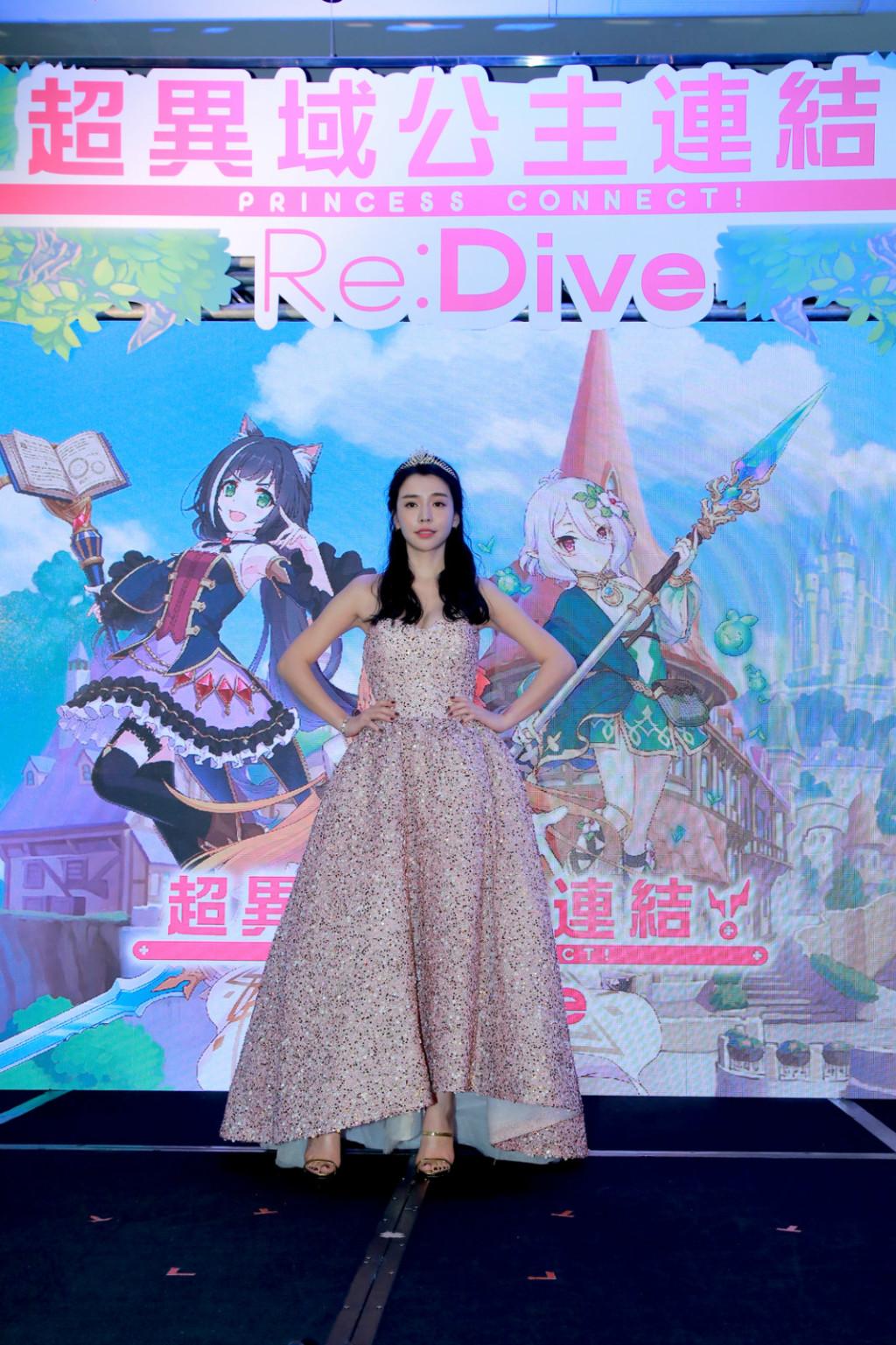 李毓芬化身公主登場!日本手遊《超異域公主連結☆Re:Dive》上市
