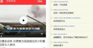 維尼尷尬了...中國調查「中美開戰民眾捐多少?」 留言直接擊碎自家人的心:捐你x!