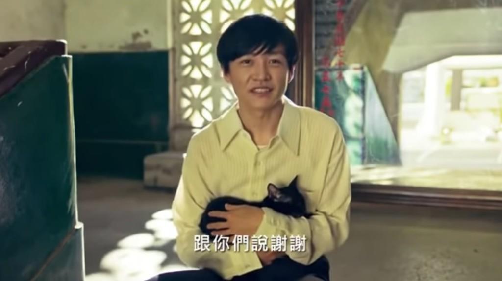 全聯廣告急停播!中元梗影射37年前「陳文成事件」 網:很高招