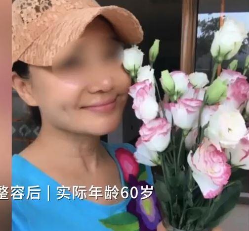 影/60歲大媽「欠破億卡費」 警察找到本人卻是20歲辣妹:她整個很扯