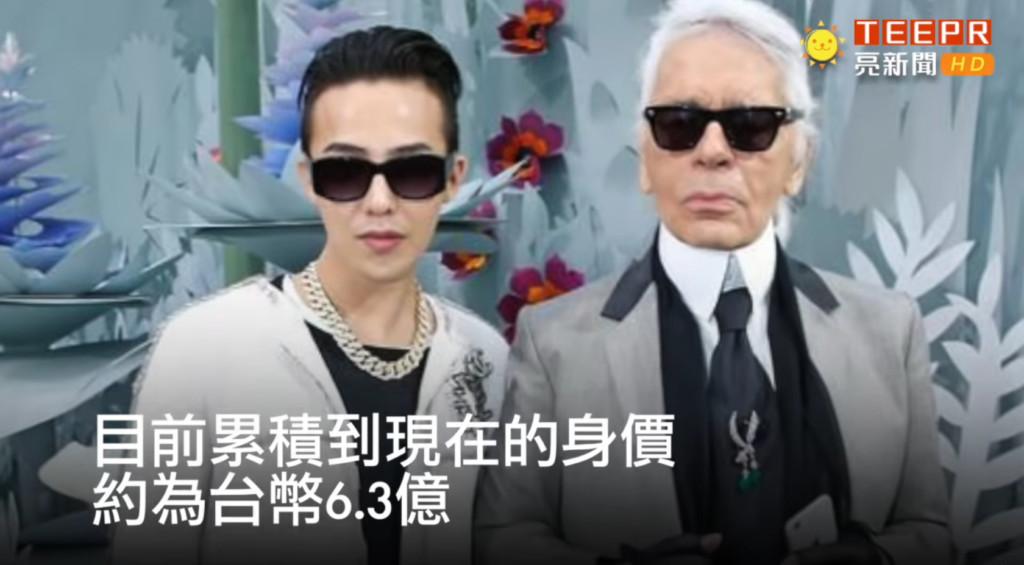 韓國Top 10「最賺錢藝人」 GD排第3...第1名收入是他的雙倍!