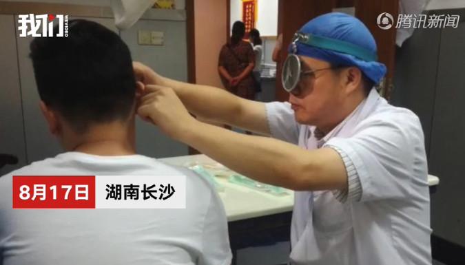 情侶親熱太激烈 女友「把男友耳膜親破」七夕夜直接送急診!