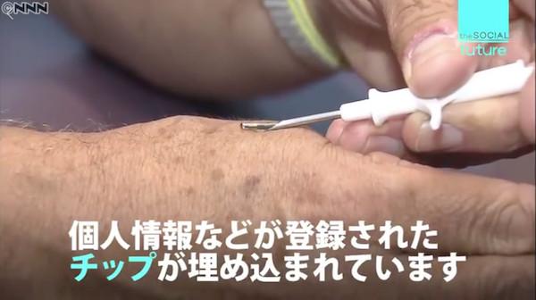 無現金國家!瑞典推動將「晶片支付」植入皮膚 掃描你的手即可輕鬆付款~