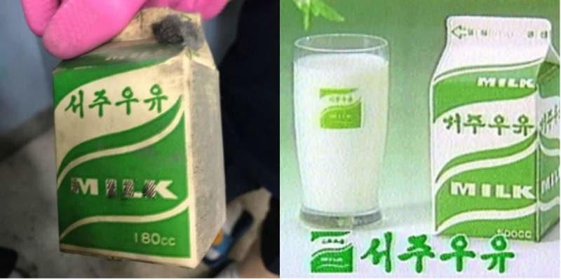 打掃教室翻出一罐「40年前的牛奶」 沒開封一搖裡面還有液體...