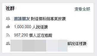 宋芸樺喊:中國是我的祖國 粉專被兩岸留言罵爆「6小時粉絲蒸發1萬人」