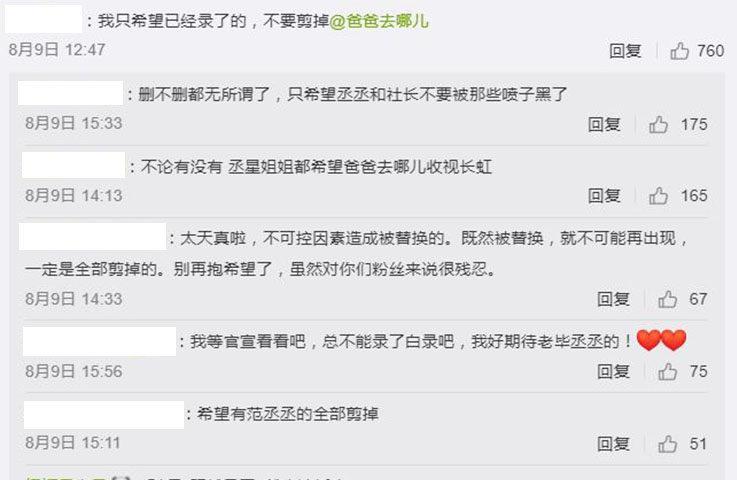 《爸爸去哪兒6》海報公布 陳小春Jasper人氣回歸...他卻遭換角