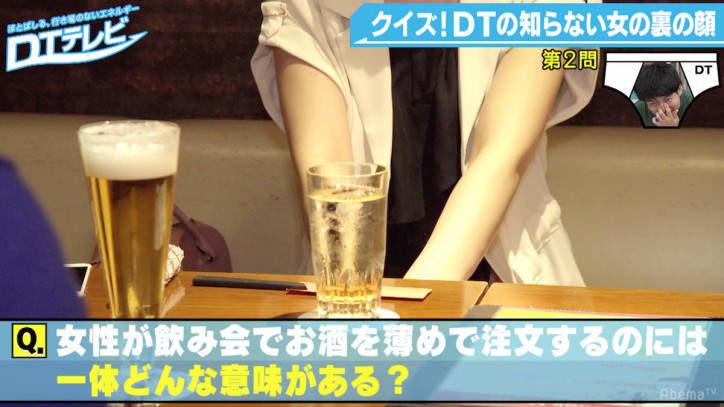 肥宅七夕脫單不是夢 三上悠亞爆「女生約會秘密」拿手機頻率宣告你有沒有出局