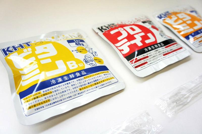不用上餐館!日本保健食品包打開竟裝「生魚片」 10分鐘立即品嘗美味♡