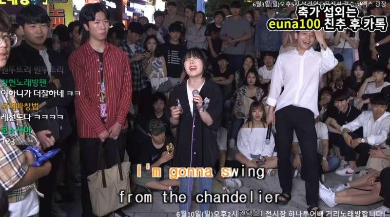 韓國驚見女Sia 飆唱《Chandelier》重現原唱肺活量...主持人扶額:天啊