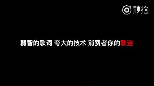 吳亦凡被挖緋聞「Diss狂戰」 虎撲洗臉:他歌詞弱智又得意忘形!