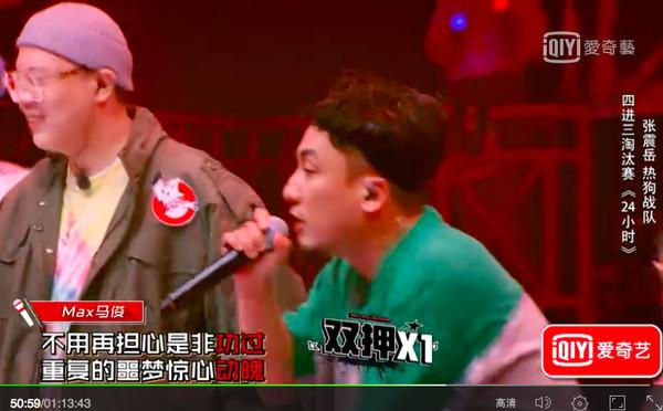 《中國新說唱》水準爆棚!馬俊超狂「連押x12」 表演結束鄧紫棋爆:他剛全忘詞