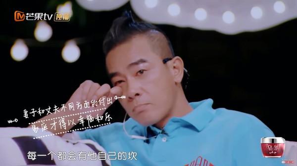 陶晶瑩哽咽吐「女人把夢想放角落成全家庭」 陳小春3秒直接噴淚!
