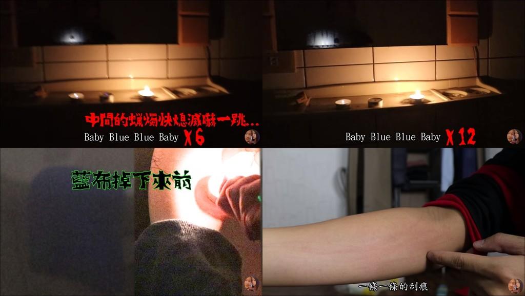 影/網紅召喚嬰靈!關燈對鏡子念咒語13次 手上出現「紅色警告」:祂來了...
