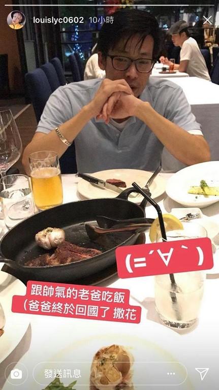 放火搞笑拍片把光台灣妹子 老爸「高冷帥氣真面目」曝光搶光粉絲!