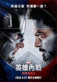 《復仇者4》劇透!眼尖戲迷看採訪照發現天大秘密:鋼鐵人回來了?