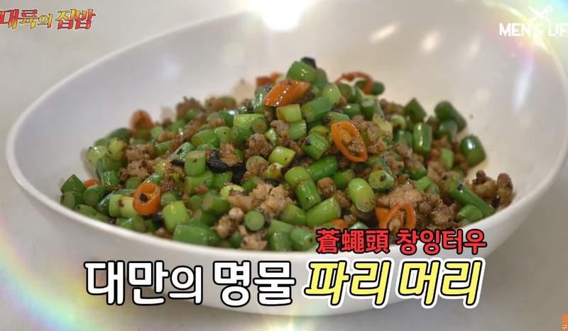 影/外國人都市傳說!超怕台灣名菜「蒼蠅頭」 確定那對複眼也有炒進去?