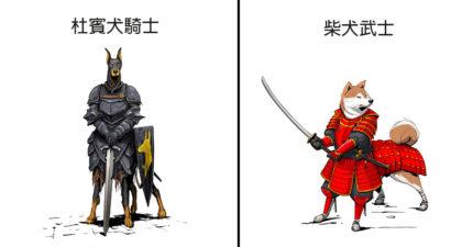 18張狗狗化身「史詩戰士」照片 哈士奇帥到爆、鬆獅的角色超適合!