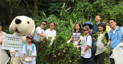 舒潔品牌率120位企業志工守護森林 響應林務局年度除蔓宣導活動
