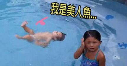 美人魚片/1歲萌寶寶「水中狂翻轉」 走路不穩沒關係...人家可是hen會游泳啊~