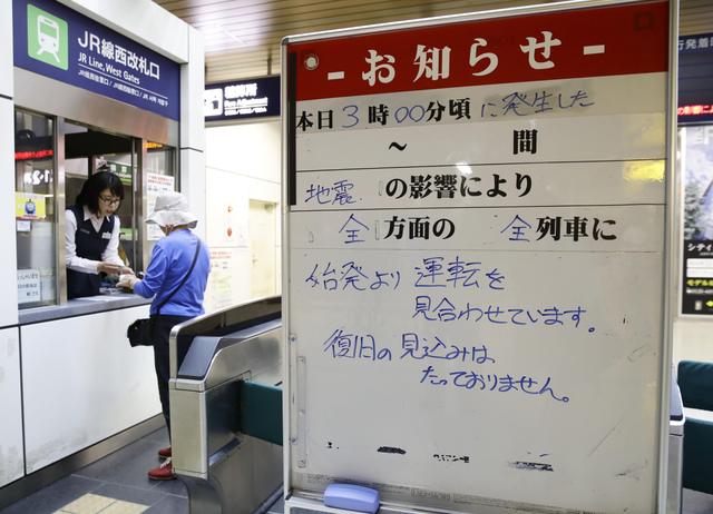 地震颱風接著來!日本人「壓抑保守心」終於潰堤 PO文拜託:打通電話,別讓我們空等...
