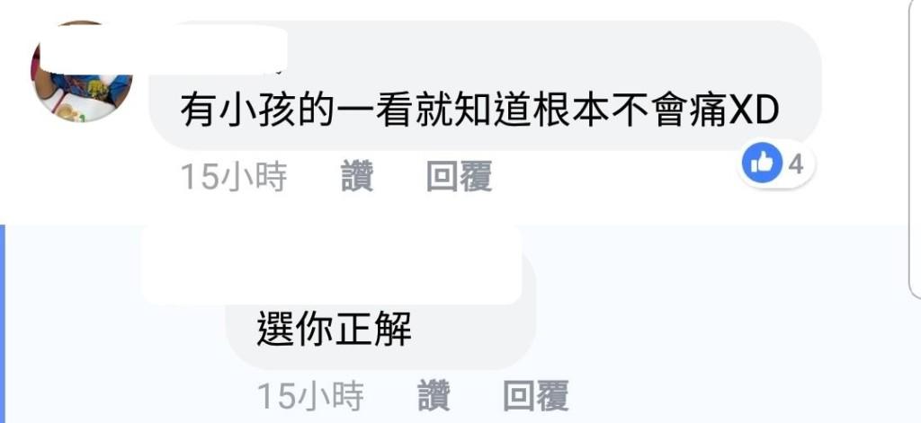 小舞棍站在迷你舞台炫技 下秒直接「正港綜藝摔」真的QQ