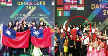 韓國主辦又沒準備國歌!台灣舞團妙招讓「國旗歌」在世界發聲:我自備CD啦