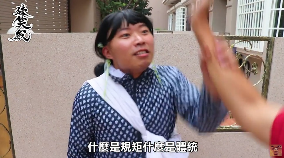 台語版《延禧》!魏瓔珞「烙台語」嗆爾晴 宮鬥劇v.s八點檔「根本只有一線之隔!」