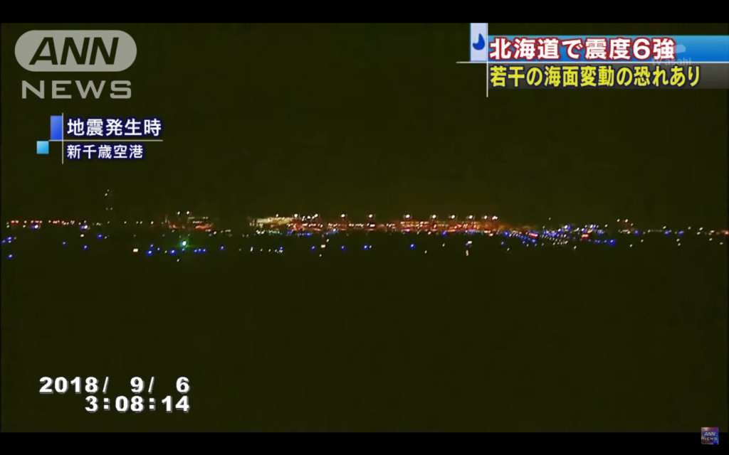 北海道強震監視器畫面曝光 「狂搖畫面全糊掉」天邊出現不明亮光!