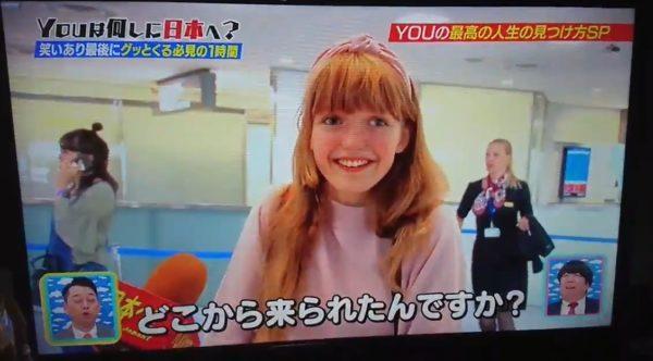 波蘭16歲正妹登上《你為什麼來日本?》節目 被問為何來日本「緊張到下跪」反應萌翻宅男❤